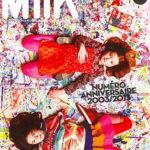 Milk 2013 cover