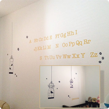 Alphabet removable wall stickers decals for kids room spelling yasmine