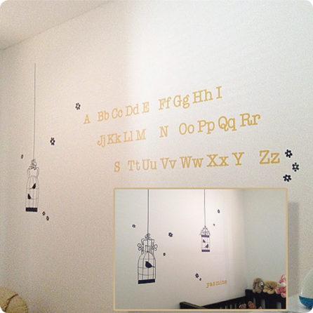 Alphabet – Spelling Yasmine